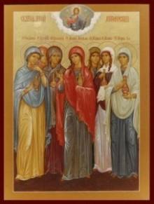 Holy Myrrbearing Women