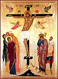 Great and Holy Friday Scripture Readings